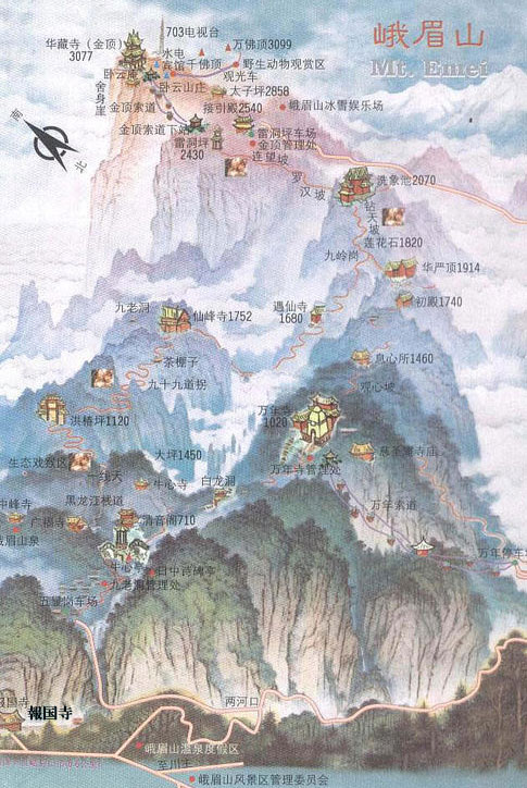 峨眉山の画像 p1_33